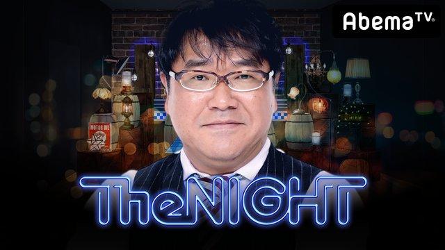 カンニング竹山の土曜The NIGHT#81~ザブングル加藤、謝罪に来る。~