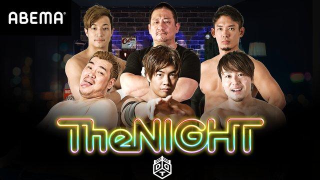 DDTの木曜TheNIGHT #123/ペット愛がとまらない!SP