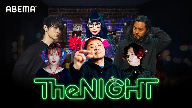 【エムナイ】Music 水曜TheNIGHT#33