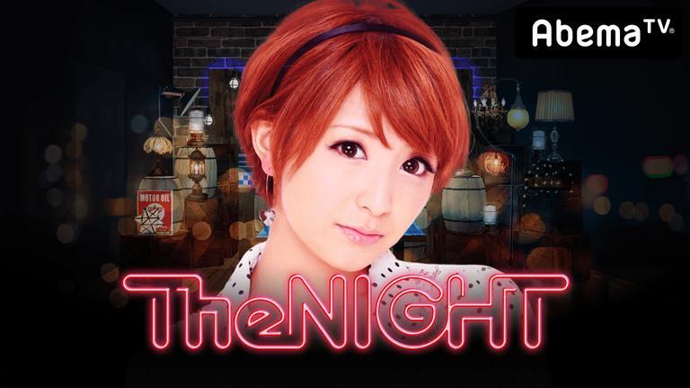 未来の音楽を奏でるさっきの女の子、登場!矢口真里の火曜The NIGHT#238