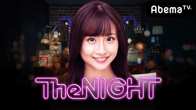 柴田阿弥の金曜The NIGHT#44