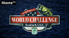 AbemaTV presents WORLD CHALLENGE Road to B.A.S.S.