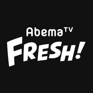 https://abemafresh.tv/ojishogekijo