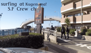 "S.F Crew ch ""Surfing at Kugenuma"""