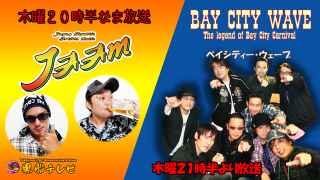 【JAAM】【BAY CITY WAVE】(2018/6/7)