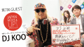 #7 DJ KOO『JAPAN MOVE UP FRESH! by AbemaTV』