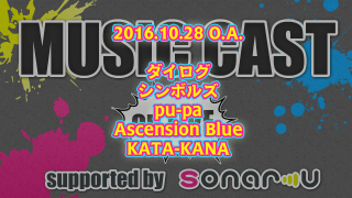2016/10/28 MUSIC CAST supported by sonar-u on LIVE