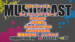 2016/11/4 MUSIC CAST supported by sonar-u on LIVE