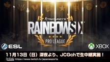 Rainbow Six Siege Pro League Season 3 Finals 日本語配信