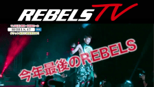 『REBELS.47』Trailer