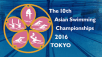 【水球競技】10th Asian Swimming Championships 2016 Day1