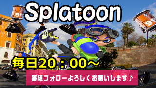 【Splatoon】English speking people come on!【splatoon】