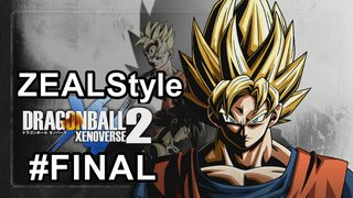 ZEALStyle 第72回 DRAGONBALL XENOVERSE2#FINAL