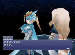 【FFⅣTA】トリガーハッピーが配信するFINAL FANTASY Ⅳ THE AFTER YEARS #18