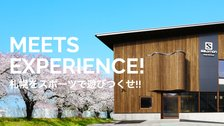 SAPPORO EXPERIENCE BASE レセプション
