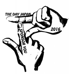 映画『SPONSOR YOU』 THEDAYJAPAN2016
