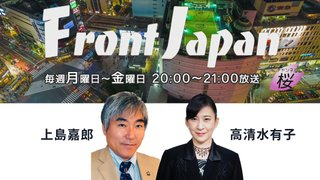 【Front Japan 桜】優位戦思考と暗黙智~日本人が守るべきもの[桜H29/1/18]