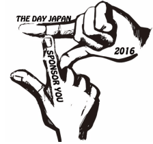 映画『SPONSOR YOU』 THEDAYJAPAN