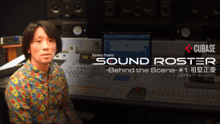Sound Roster -Behind the Scene- #1 祖堅正慶(スクウェア・エニックス)