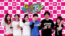 Girls Power TV 第三弾