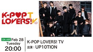 K-POP LOVERS! TV - UP10TION