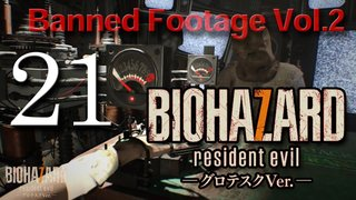 [BIOHAZARD7 ResidentEvil] バイオ7!! Banned Footage Vol.2 21!! 夫婦実況!!
