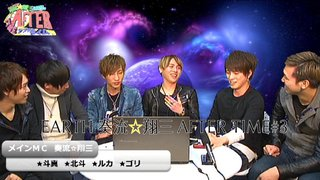 EARTH奏流☆翔三AFTER TIME#3