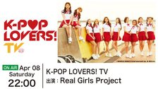 K-POP LOVERS! TV  - Real Girls Project