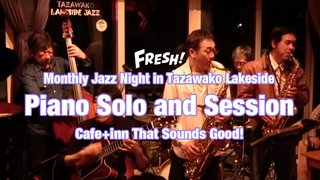 Monthly Jazz Night in Tazawako Lakeside vol.12