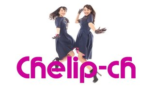 Chelip-ch Coming Soon