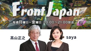 【Front Japan 桜】朝鮮半島有事でヨーコ物語の悲劇再び / 4月26日は国際種子の日~種子争奪戦争の行方[桜H29/4/19]