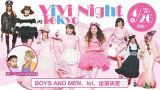 ViViNight in TOKYO 〜EASTER PARTY〜