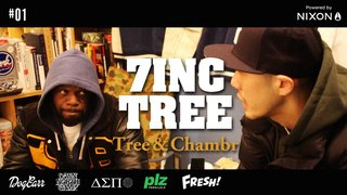 7INC TREE - Tree & Chambr -  #1