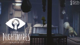 【PS4】『LITTLE NIGHTMARES』をプレイ!! 第1夜