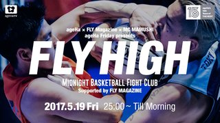 FLY HIGH -Midnight Basketball Fight Club-