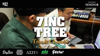 7INC TREE - Tree & Chambr -  #2