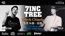7INC TREE - Tree & Chambr   #3