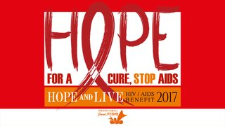 NPO法人JoinLIFE機構PRESENTS HIV/AIDSキャリア支援「HOPE AND LIVE」TALK & DISCUSSION 2017