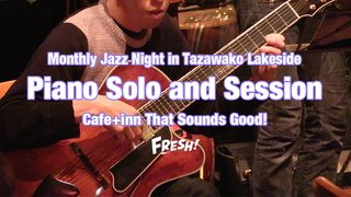 Monthly Jazz Night in Tazawako Lakeside vol.14