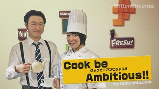 Cook be ambitious!!