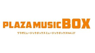 PLAZA MUSIC BOX vol.27