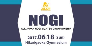 JBJJF主催 第6回全日本ノーギ柔術選手権 6th ALL JAPAN NO-GI JU-JITSU Championship