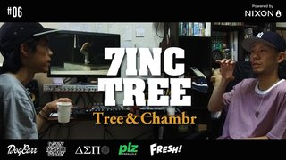 7INC TREE - Tree & Chambr - #6
