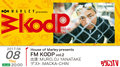 House of Marley presents 『FM KODP vol.2』