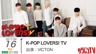 K-POP LOVERS! TV  - VICTON