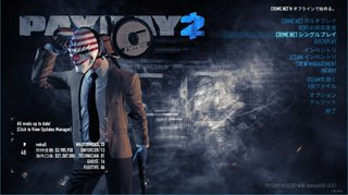 【PAYDAY2】新米強盗が初ソロで初ステルス【銀行Normal】