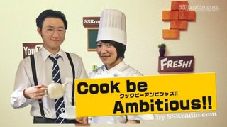 COOK BE AMBITIOUS !!