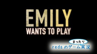 【Emily wants to play+アサシンクリード+h1z1+ジェイソン】おうちに...かえ..り..たい...【PS4】
