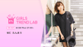 GIRLS TREND LAB #1
