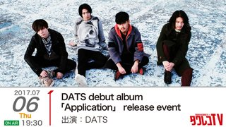 DATS debut album 「Application」 release event